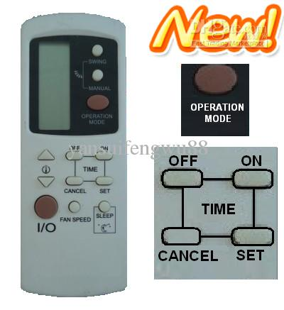 midea remote controller instructions