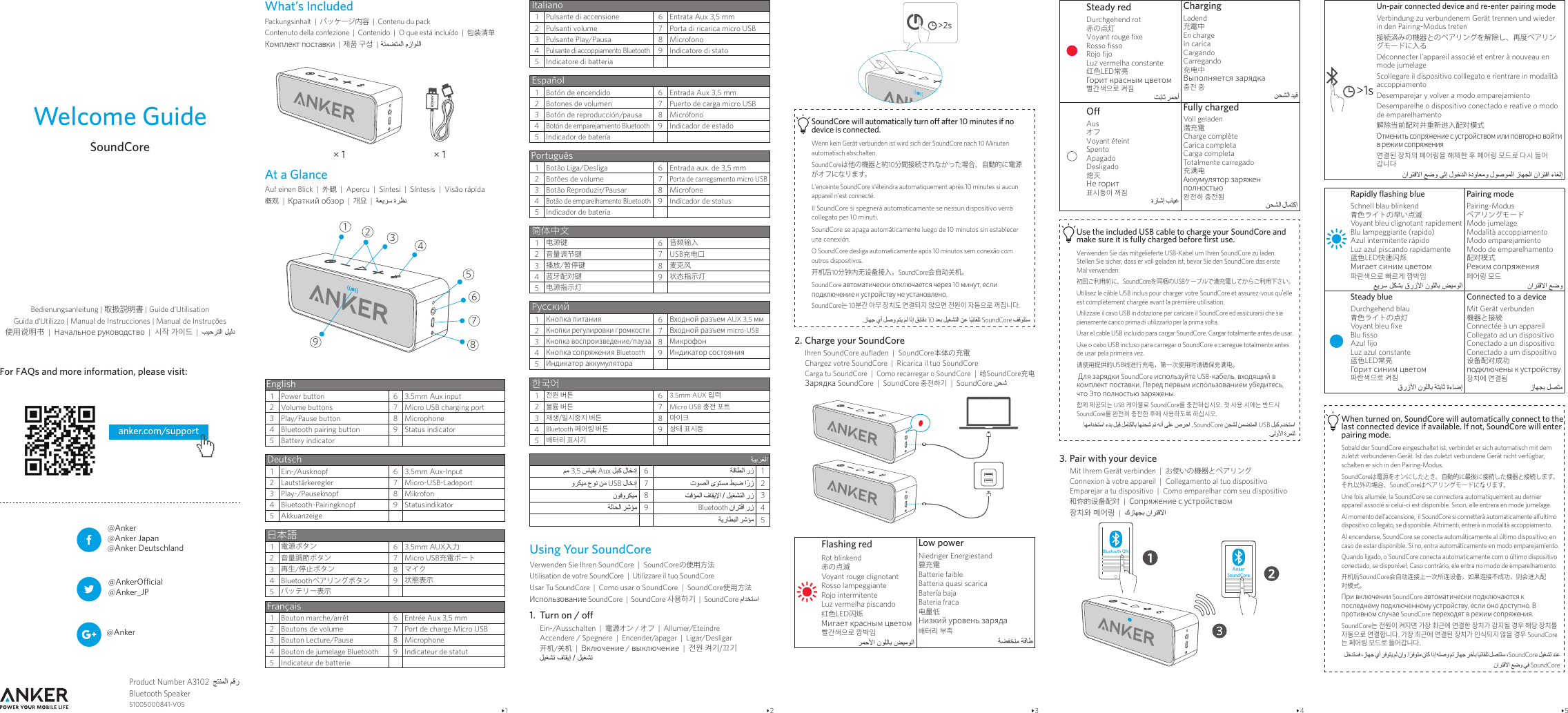 anker soundcore mini instruction manual